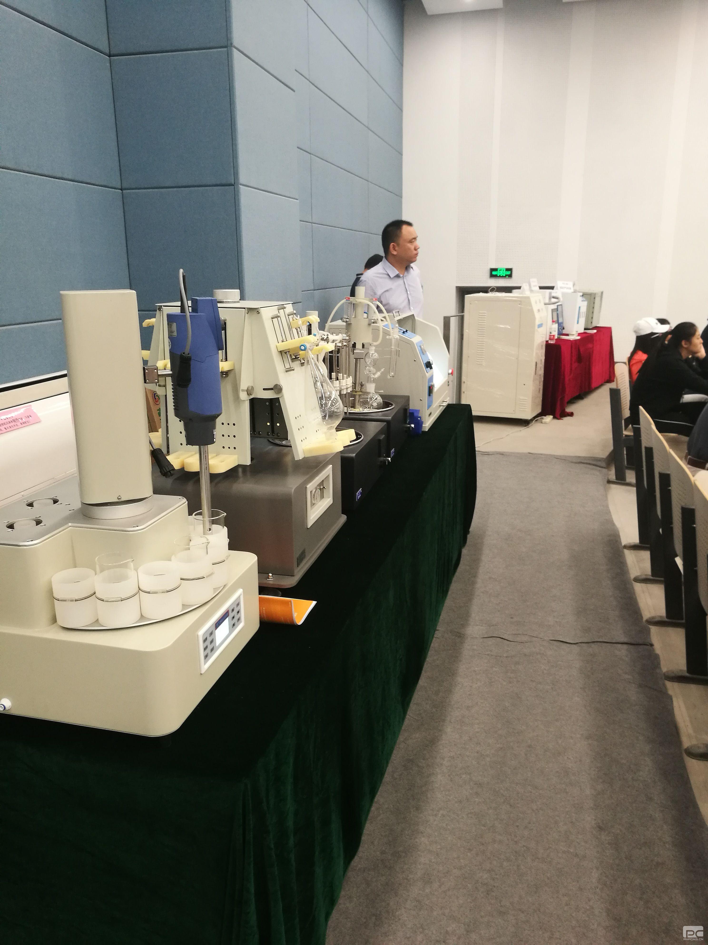 天津市食品安全技术研讨会