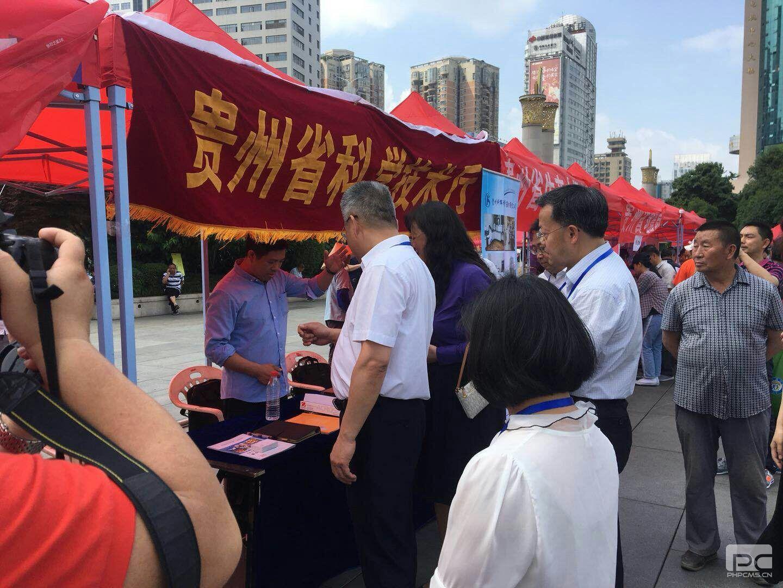 贵州省科学技术厅仪器巡展