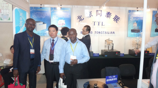 The 15th 2013 BCEIA Beijing analysis test academic report and exhibition