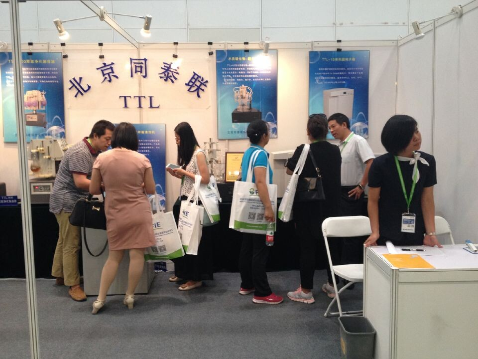 2014 China international food safety testing equipment exhibition